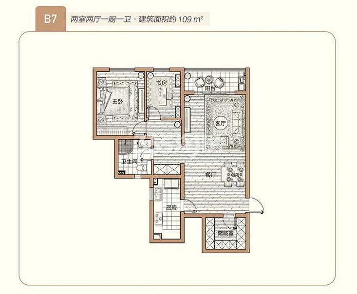青奥村109㎡户型图