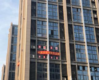 桥北纯写字楼 紧邻弘阳商圈 便于公司接待客户 周边交通完善