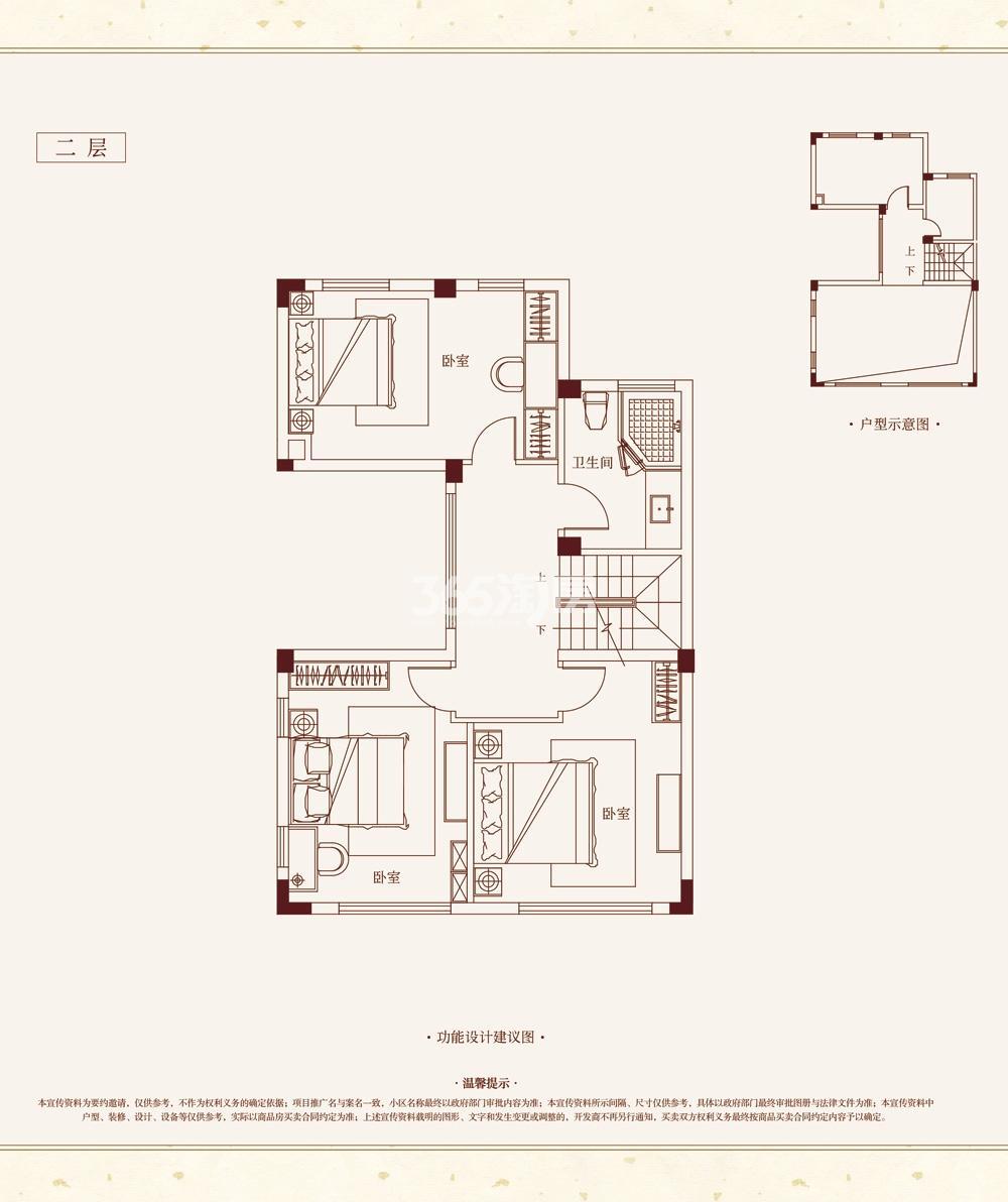 美好紫蓬山壹号A户型175㎡二层户型图