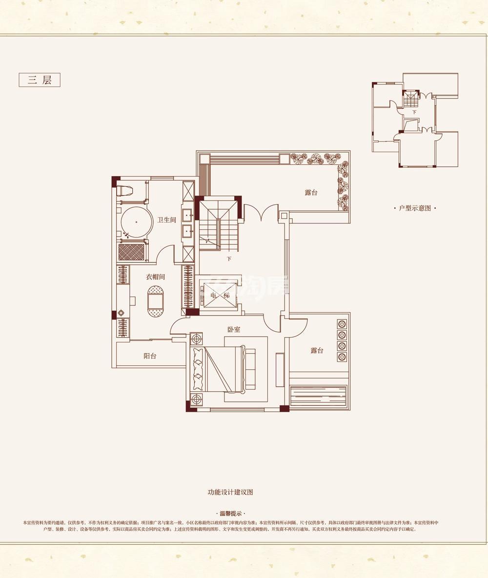 美好紫蓬山壹号B户型263㎡三层户型图