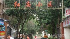 急租珠江路新街口地铁网巾市红庙北门桥相府营长江花园精