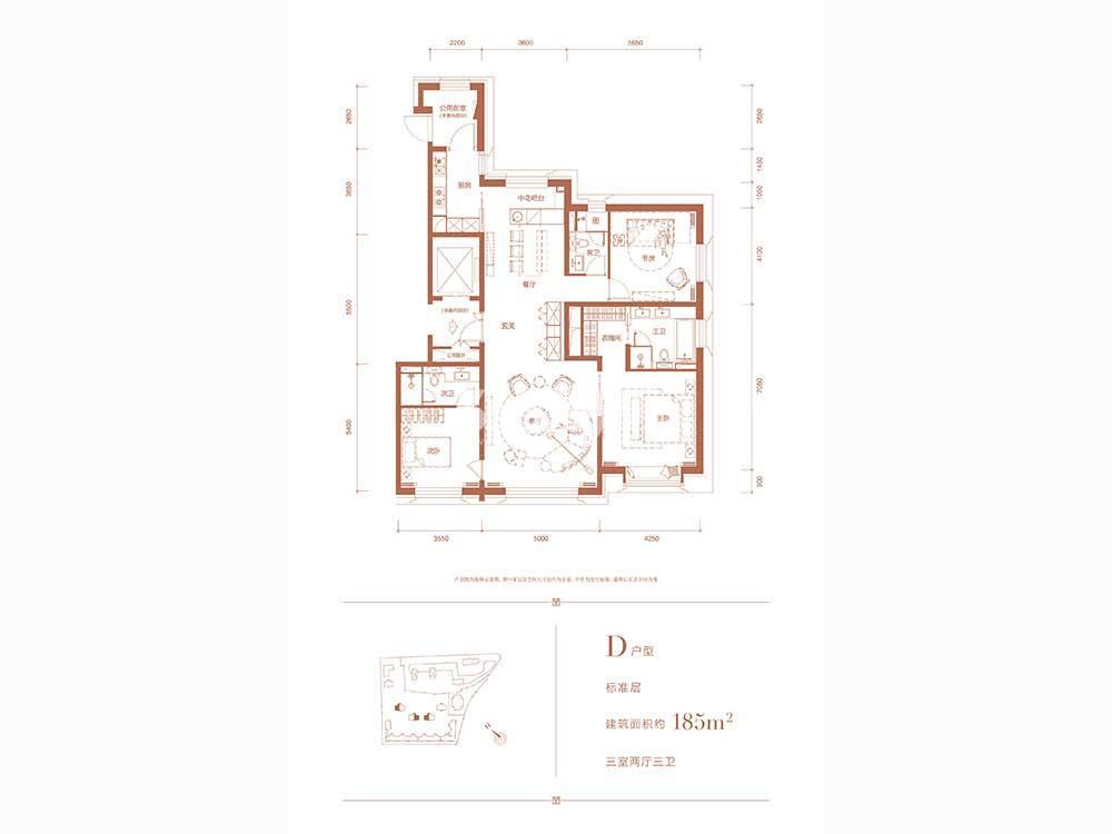 D户型,3室2厅3卫,185平米