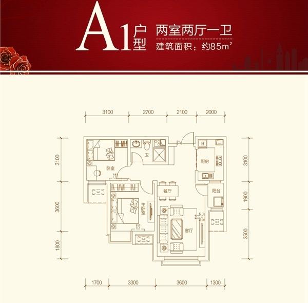 甘肃建投地产·百郦湾户型图
