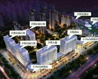 智慧城1050平米整层公寓出售,可做宾馆酒店