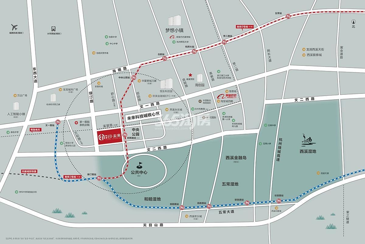 东原印未来交通图