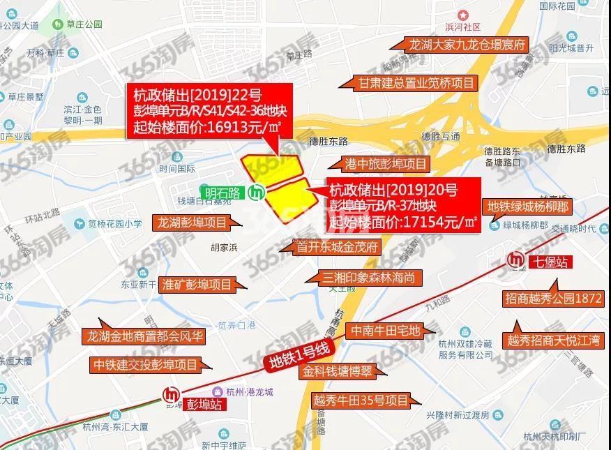 滨江龙湖东潮府交通图