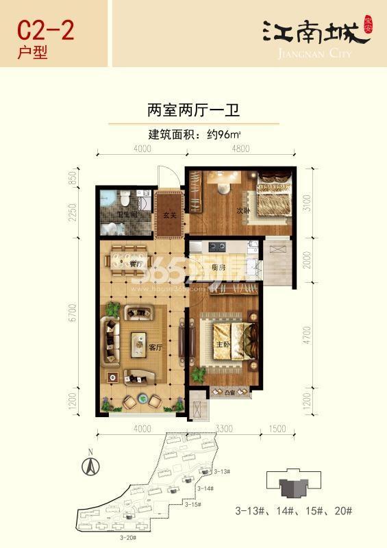 户型图 96㎡ 两室
