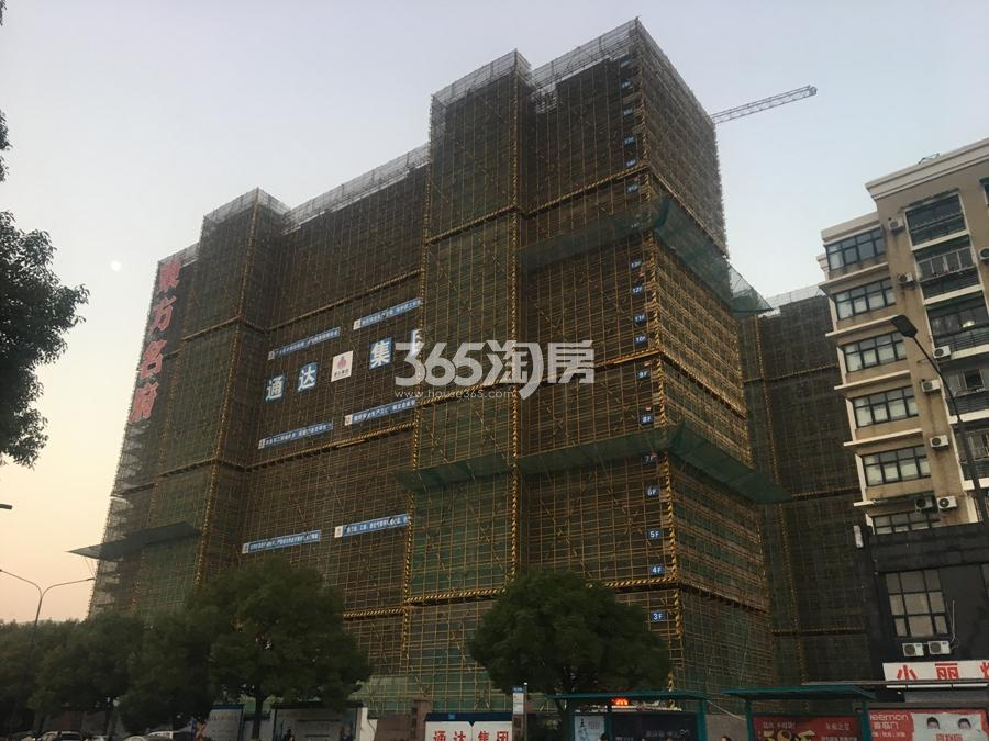 滨江新城东方名府实景图