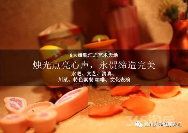 文曲湖住宅小区50平米2018年新铺毛坯