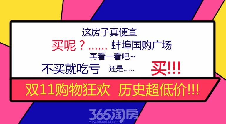 (网络示意图 365淘房 资讯中心)