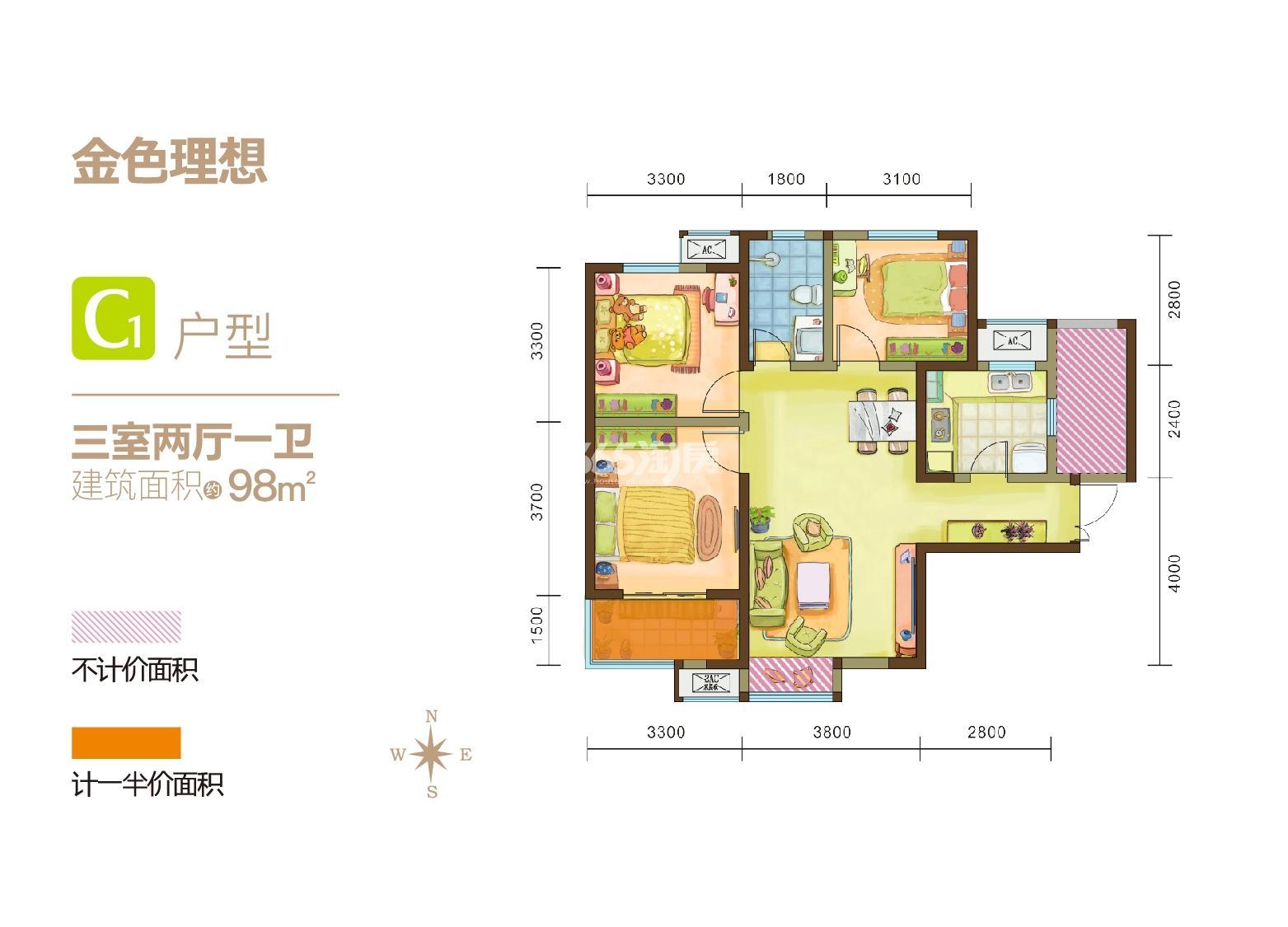 御锦城C1户型三室两厅一卫98㎡户型图