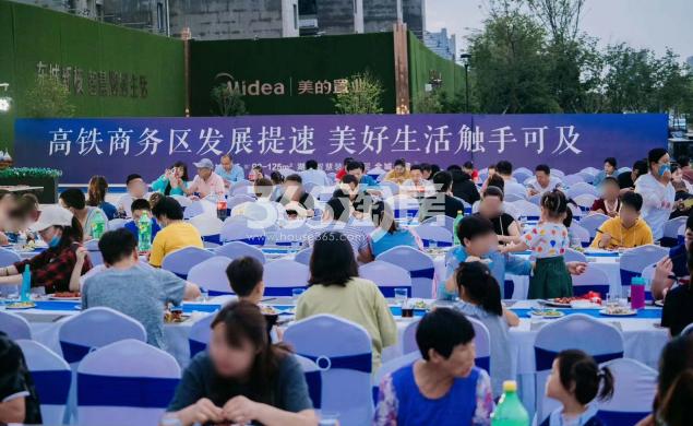 美的东湖天城活动实景图(7.11)