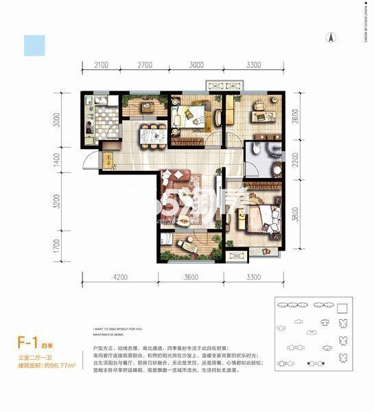 当代满堂悦MOMAF-1本色三室两厅一卫96.77平米