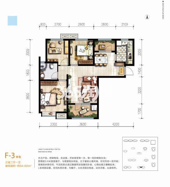 当代满堂悦MOMAF-3本色三室两厅一卫94.02平米