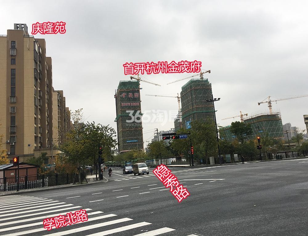 2017.11.30首开杭州金茂府及周边道路、小区
