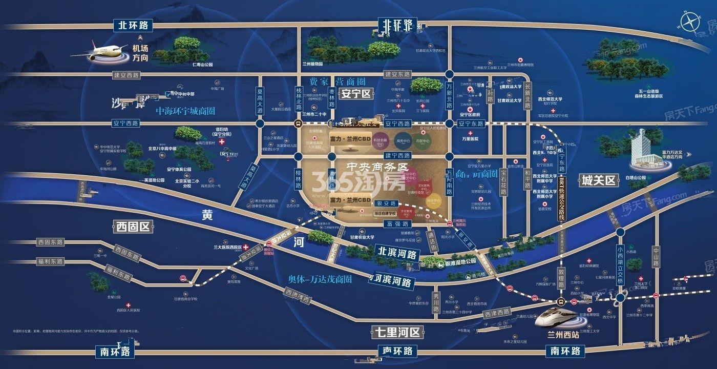 富力·兰州CBD交通图