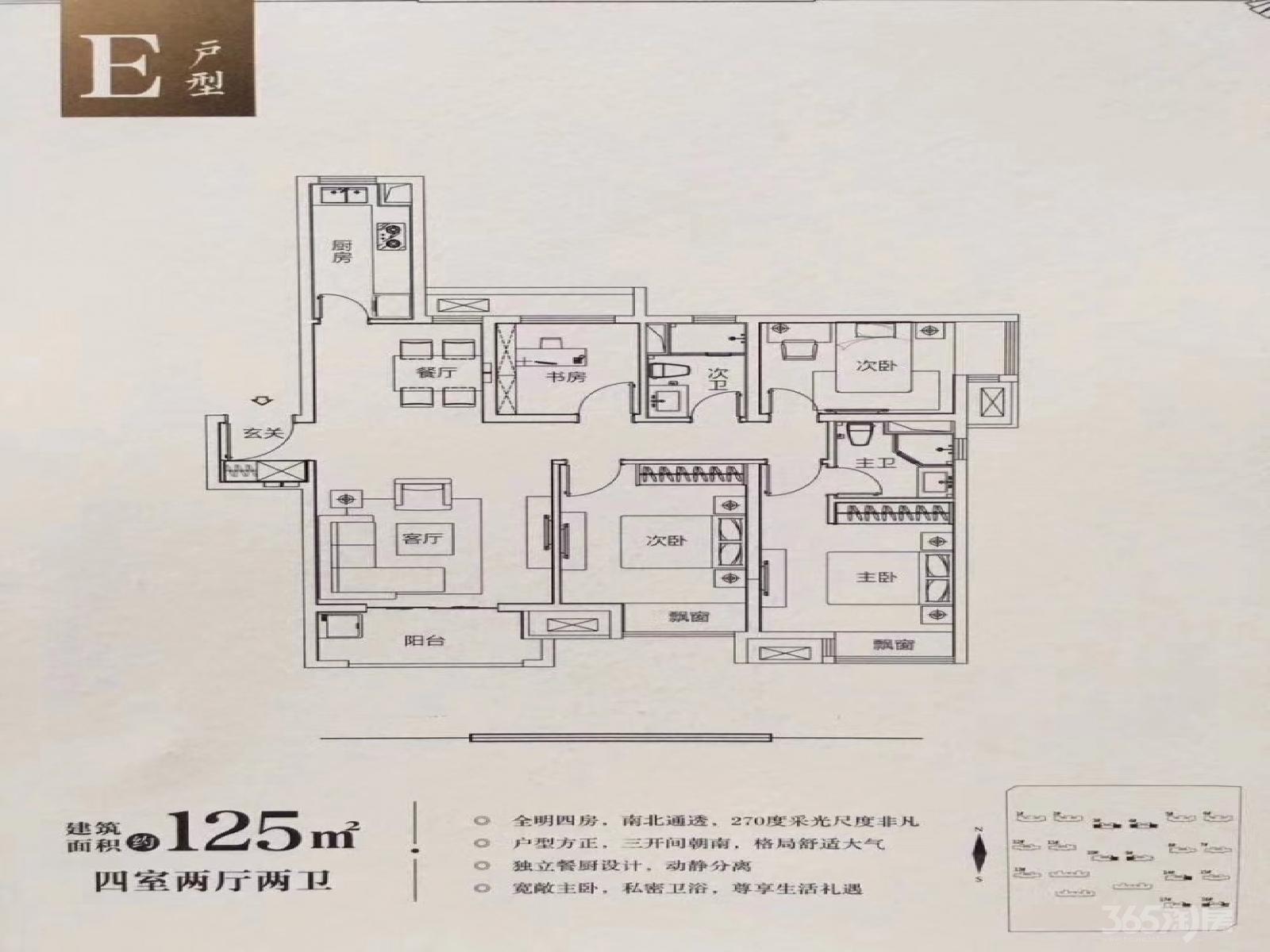 富力乌衣水镇3室2厅1卫125平米2016年产权房精装