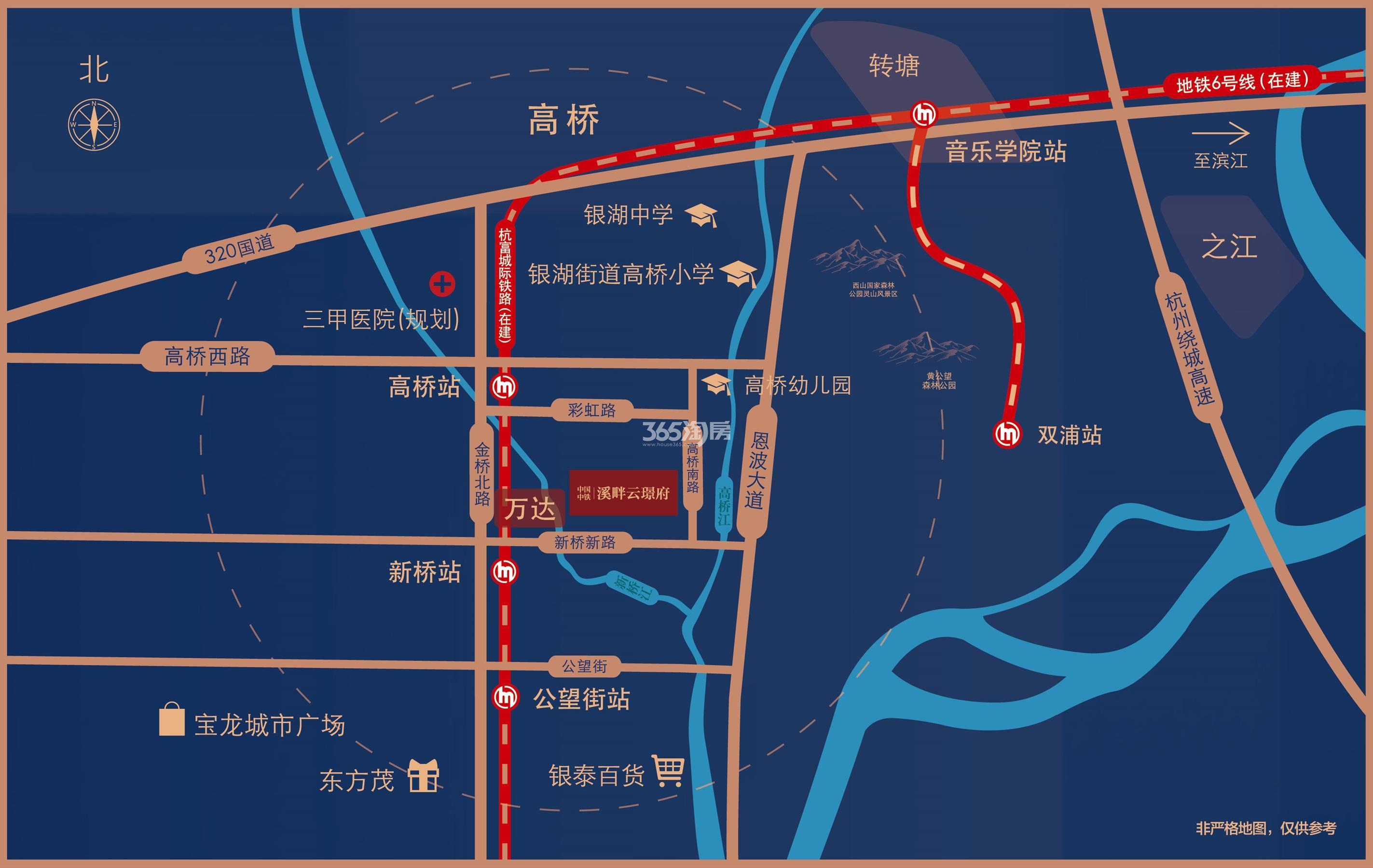 溪畔云璟府交通图