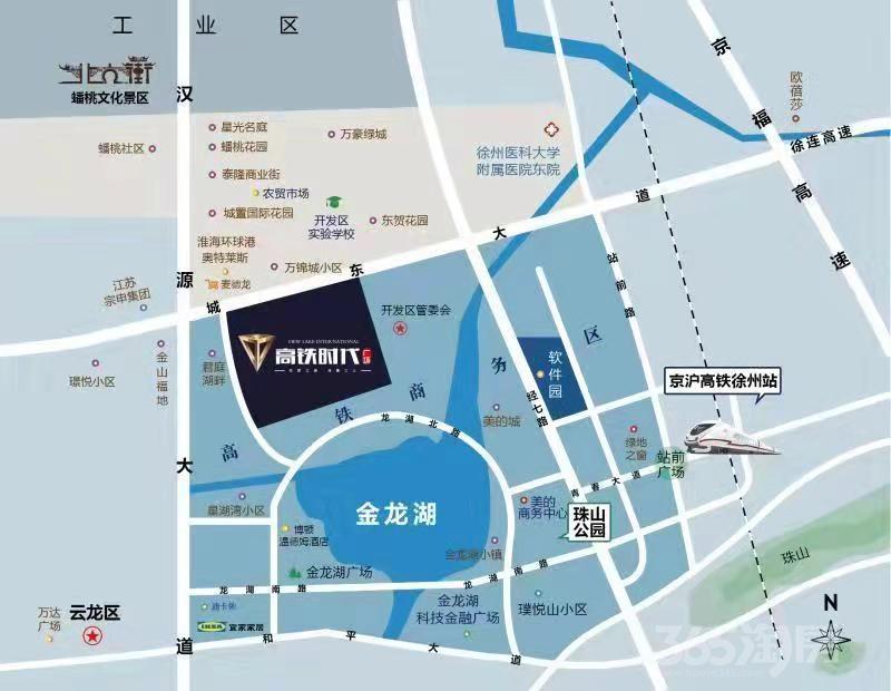 高铁时代广场56平米2011年可注册公司毛坯