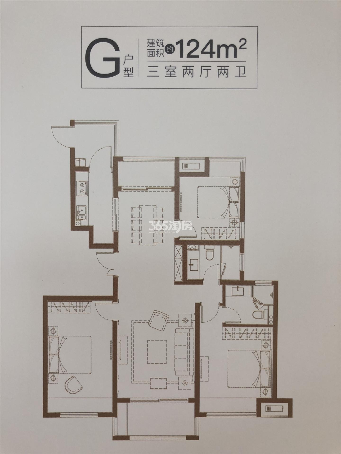 中国铁建青秀城G户型124㎡