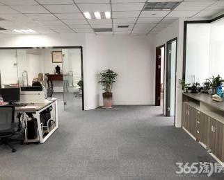 新街口上海路地铁口 五星年华大厦 精装可注册 阳光房 格