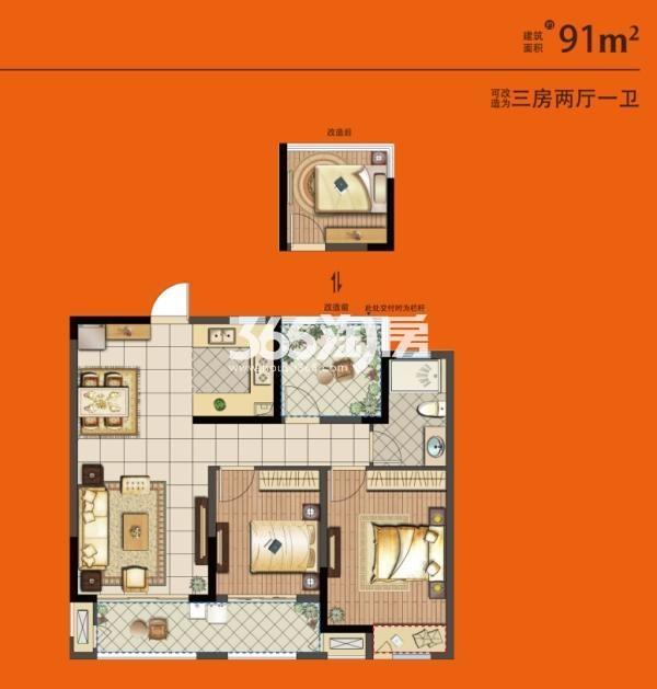 迎春城橙家二期 91平户型图