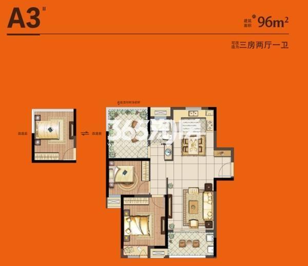 迎春城橙家二期 96平户型图