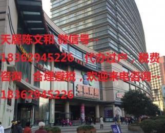 房主委托 急售 虹桥中心 面积有45一54一71一80平米不等 多套可选