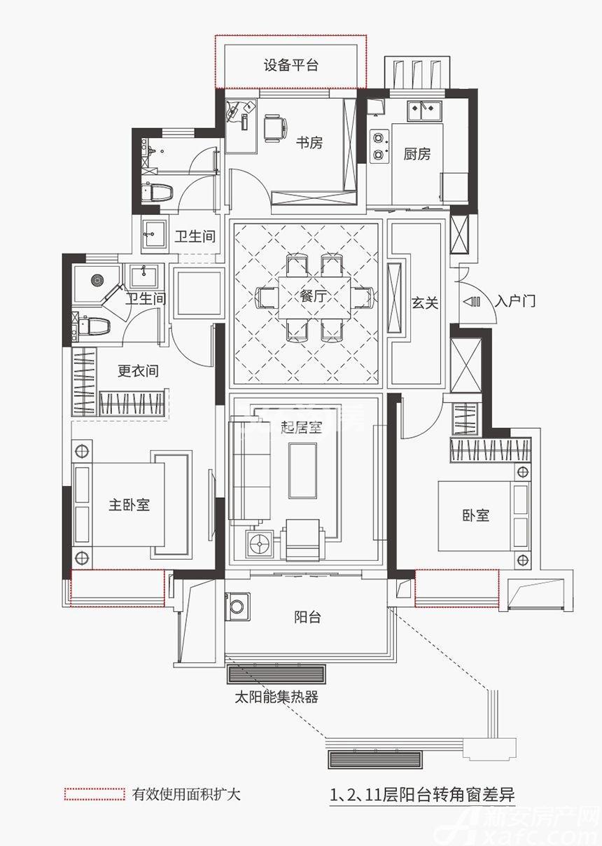 金科海昱东方111㎡Y2户型三室两厅