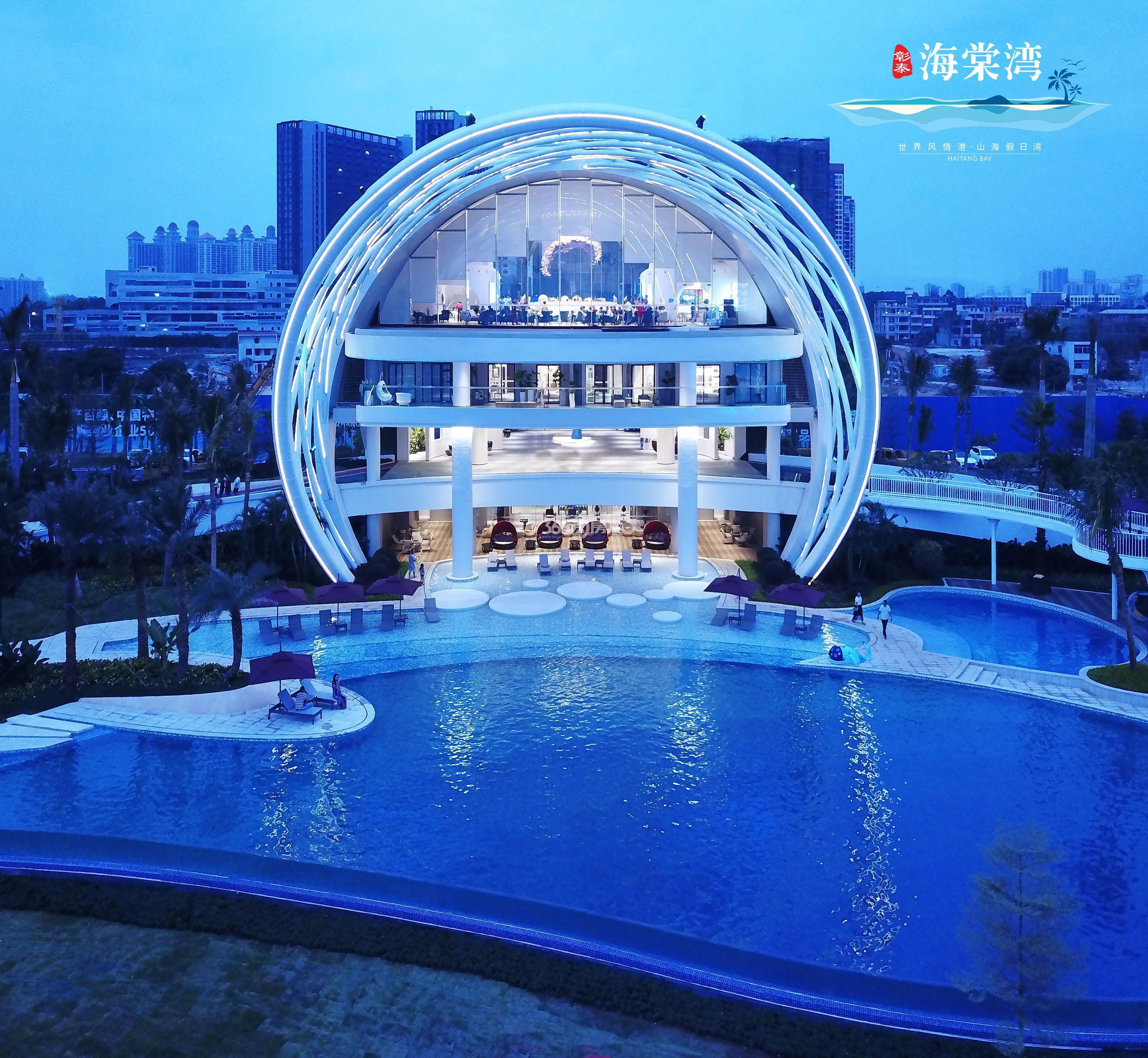 彰泰·海棠湾实景图