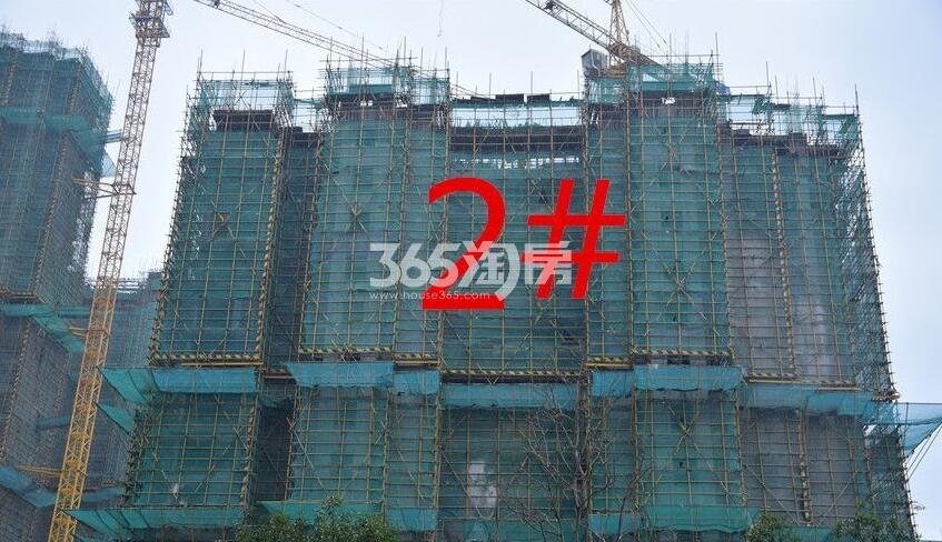 新城北宸紫郡2#工程进度实景图(2018.4.23)