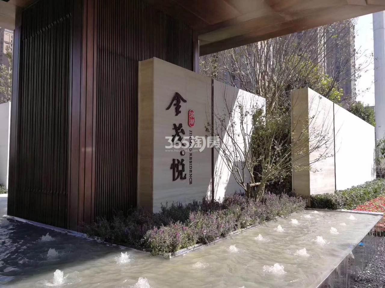 滨湖金茂悦售楼部门口实景图(2017.12.1)