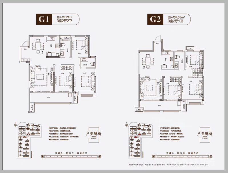 聚诚雍德府3室2厅1卫104平米2018年产权房毛坯