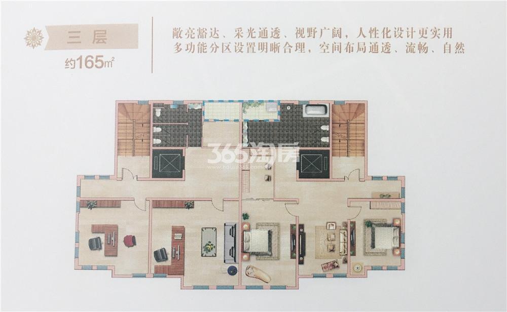 金江春创意科技园别墅户型图三层约165㎡