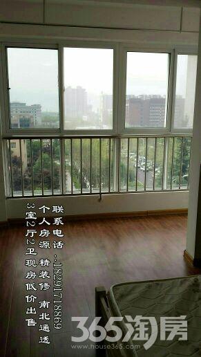 长安春天花园3室2厅2卫123.21平米精装低价出售