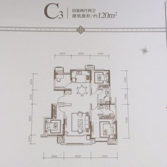 洋房120平米 4室2厅2卫