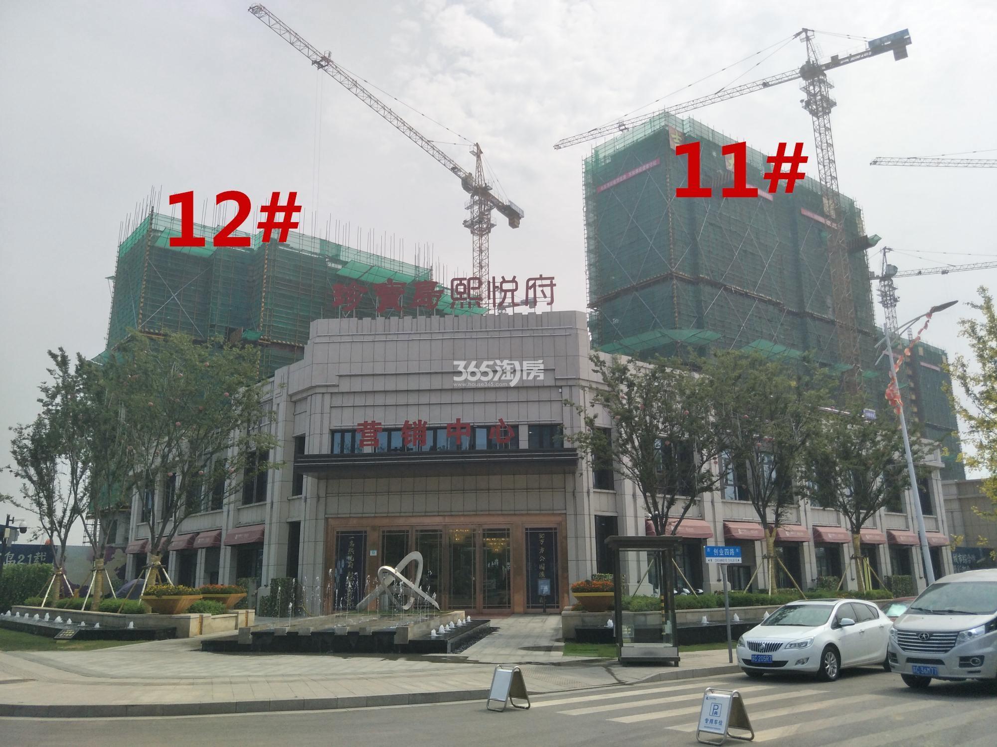 珍宝岛熙悦府11#、12#楼在建实景图(7.26)