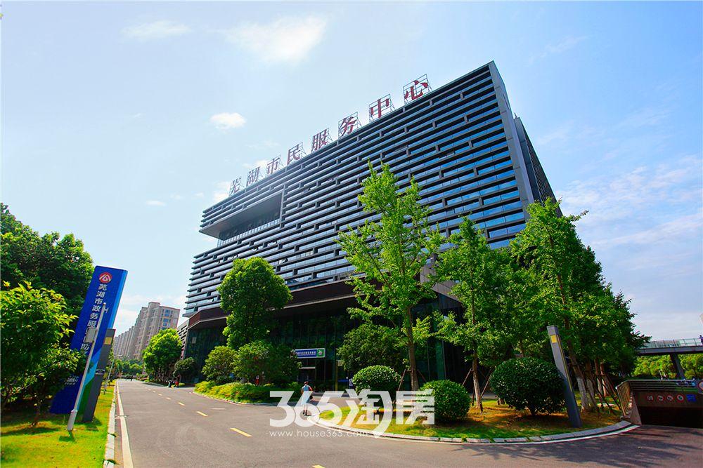 芜湖市级政务服务中心大厅