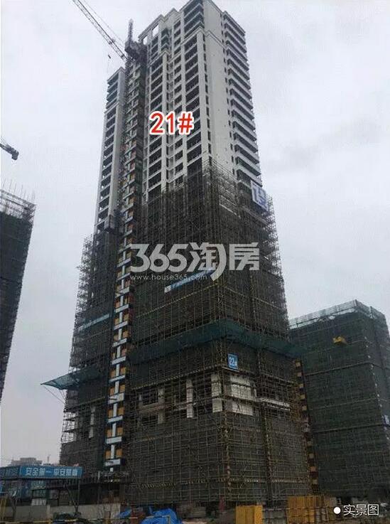新城香悦公馆21号楼施工实景图 2018年2月摄