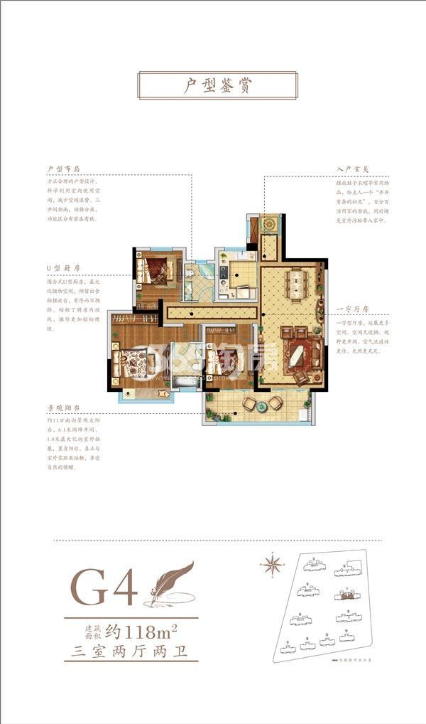 上河时代·天悦 G4户型 三室两厅两卫 118㎡