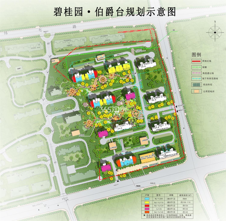 碧桂园伯爵台规划示意图