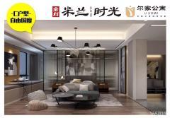 新区,精装单身公寓,全新精装交付,随时看房,单价超低