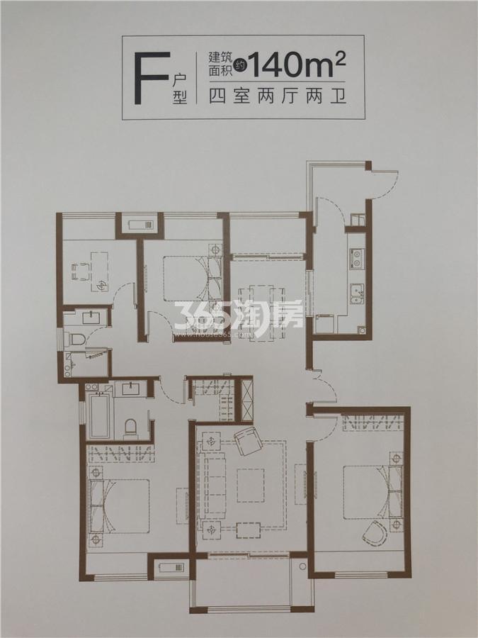 中国铁建青秀城F户型140㎡