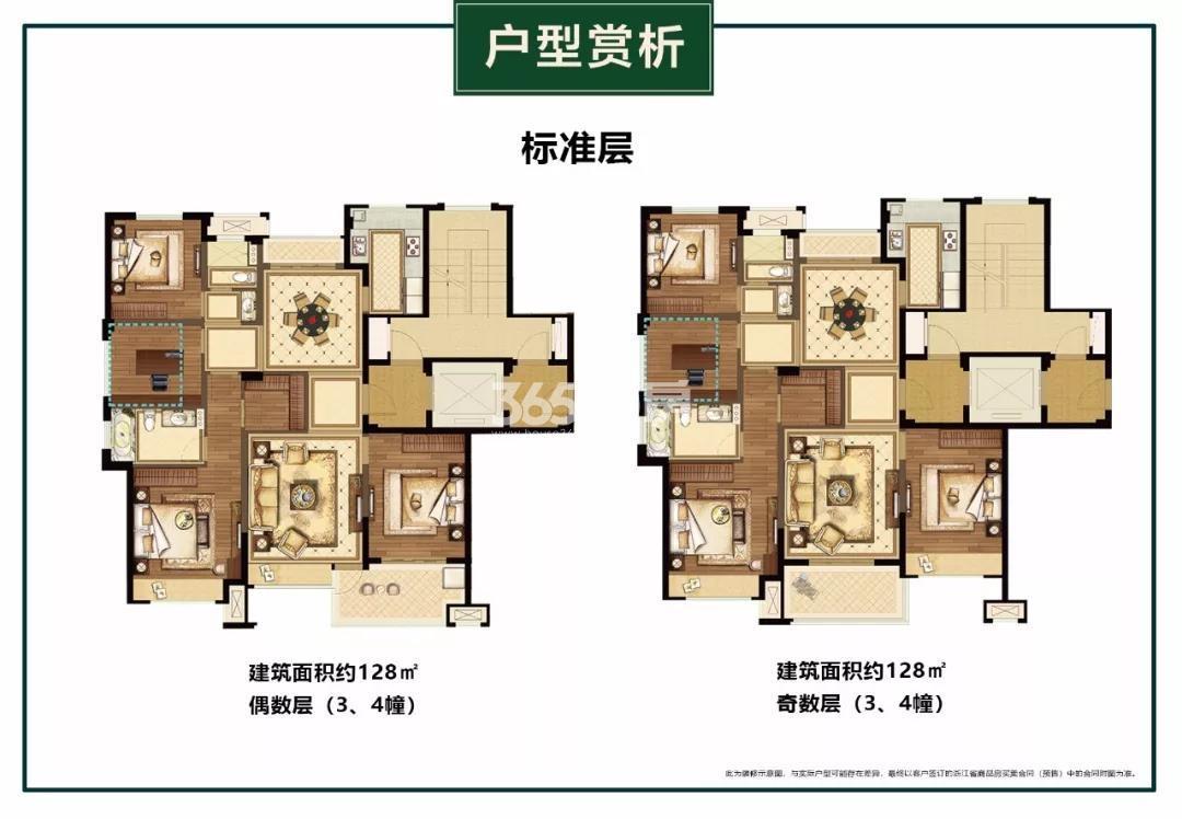 上实海上海(二期)3-4号楼东边套户型图 128㎡