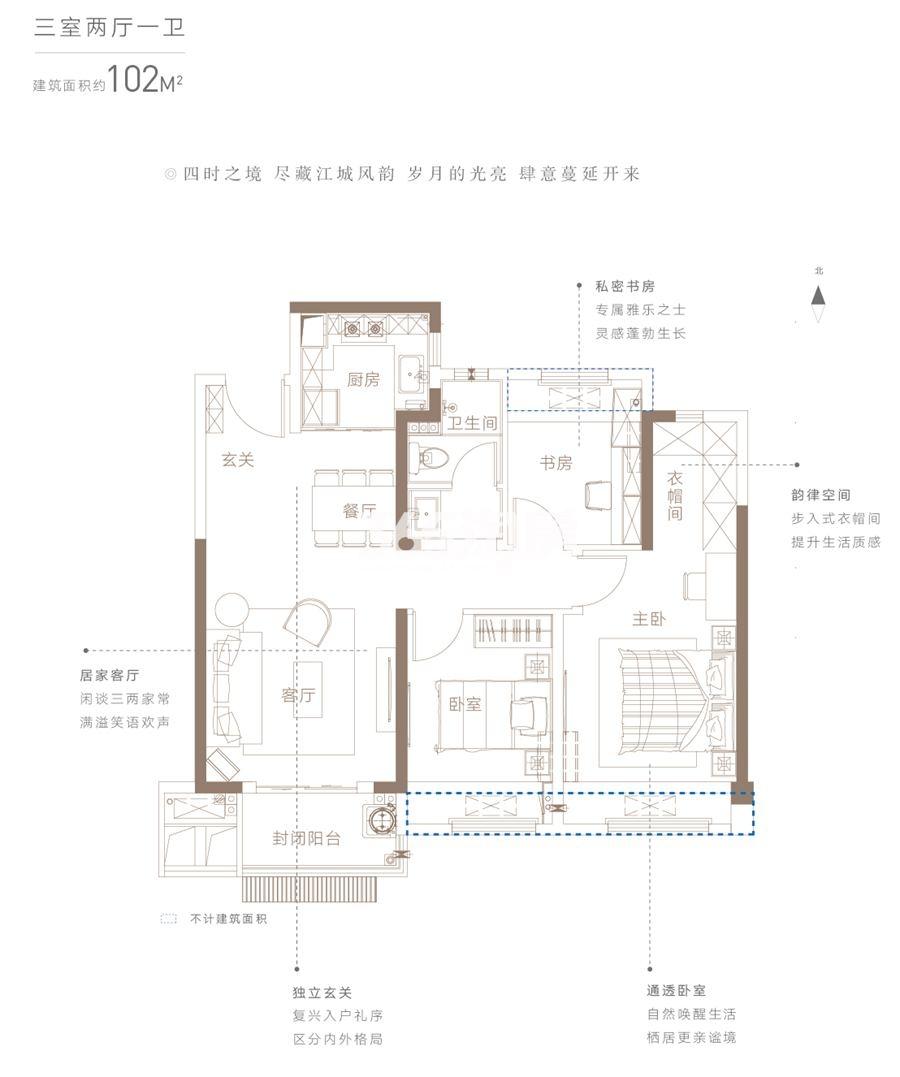 雅旭新乐府面积约102平户型图