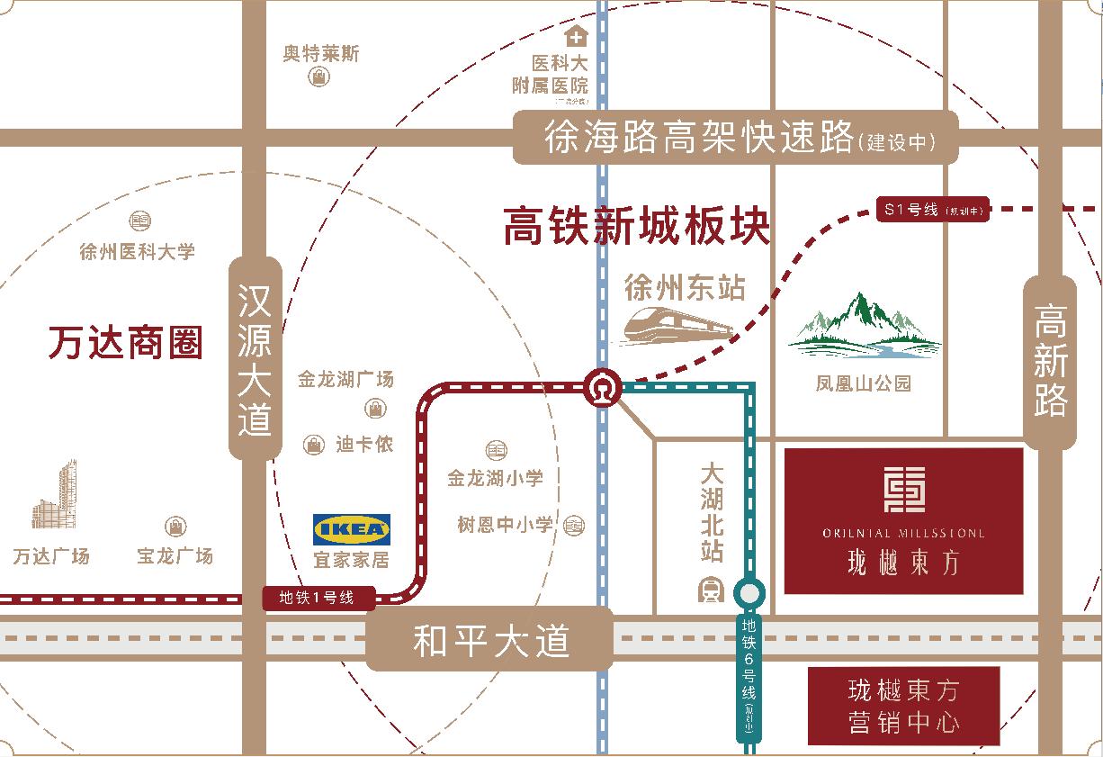 合景珑樾东方交通图