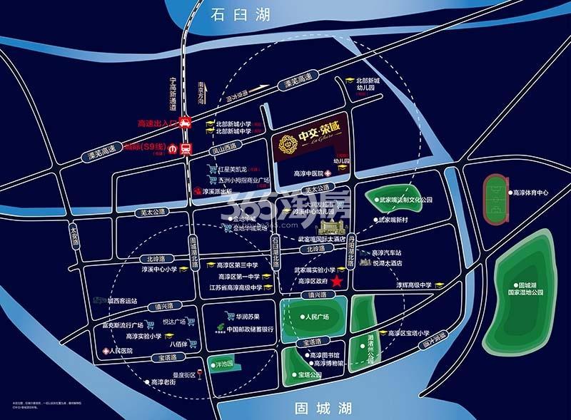 中交荣域交通图