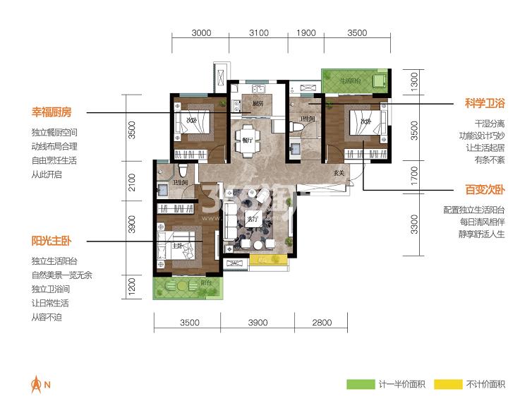 御锦城120㎡三室两厅两卫户型图