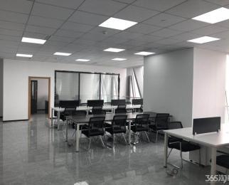 青奥旁 工业大学地铁口 新城总部大厦旁281平精装 可注册