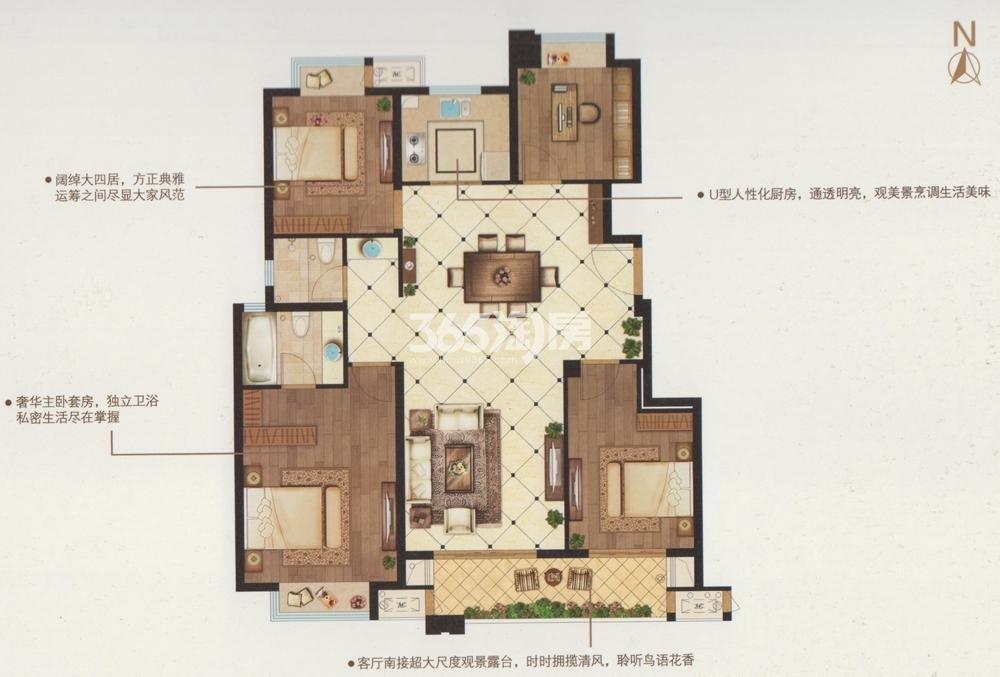 京投发展·无锡公园悦府洋房126平B2户型